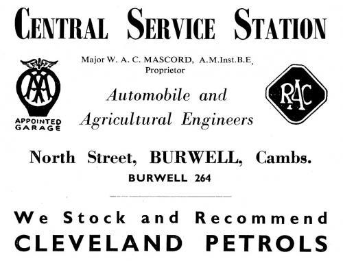 ad_central_service